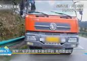 男子驾驶与准驾车辆不符车辆,高速上违停谁知被交警逮个正着