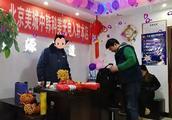 """义乌一养生馆称""""打一针6万能活百岁"""" 涉虚假宣传被查"""