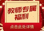 叛逆、自杀、抑郁……为什么现在孩子问题那么多?中国需要一场亲子关系的革命