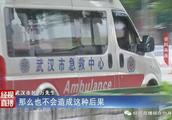 一家人煤气中毒三死一伤:曾打120电话转接占线