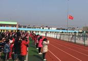 江苏响水爆炸受损10所学校均复课
