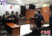 """假法师骗5名女大学生24万余元:给你男友种""""情蛊"""""""