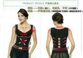长青(中国)纤缇美体衣理念遭广泛质疑