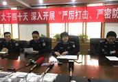为讨债打电话辱骂借款人及其亲属 郑州警方刑事拘留18名嫌犯