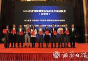 中金所举办2019年国债期货策略交流会