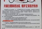 不只湘潭,山西忻州卫计委也将失独家庭列为扫黑摸排对象