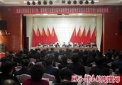 略阳县合并召开三个重点工作会议