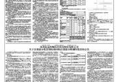 苏州麦迪斯顿医疗科技股份有限公司 关于注销部分股票期权和回购注销部分限制性股票的公告