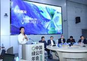 中国绿公司年会首入西北地区 马云、刘永好等知名企业家共论商业本质