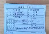 吴京被小学生手写进户口本,真相令网友哭笑不得……