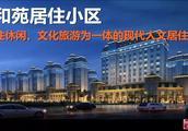 """【民生】张掖首例""""套路贷""""虚假诉讼刑事案件在临泽法院宣判"""