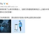 """""""饿了么""""广告植入语文试卷?上海杨浦教育局正调查,企业称惊喜"""