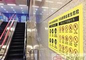 """搭乘自动扶梯,到底应不应该""""左行右立"""