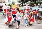 上海大学为200余名来沪少数民族大学生搭建社会实践平台