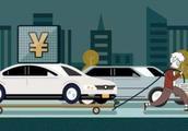 调查丨金融服务费该由谁来管?汽车买卖这些潜规则你知道吗?