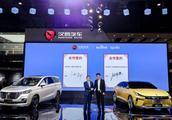 汉腾汽车&百度自动驾驶领域再合作,共创智能汽车新时代
