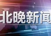 北京扶老助残基金会雪中送炭 为金蜗牛服务中心筹集全年房租