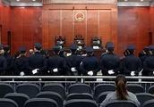 跨境诈骗132万,10人获刑,最高4年6个月
