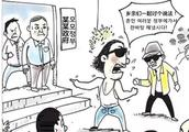 扫黑除恶 吉林亮剑 |通俗易懂的朝汉双语宣传漫画——黑恶势力是指什么?