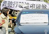 记者调查我省汽车消费维权状况:质量问题不少 维权底气更足