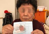 """77岁大娘""""被死亡""""一年半户口注销养老金险停发 社保局来电话才知道"""
