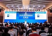 """张茅出席首届进口博览会""""一带一路""""生态农业与食品安全论坛"""