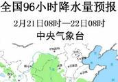 绕开山东河北!新一轮大规模雨雪将落在山西河南浙江等省以下地区