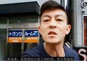 偷拍陈冠希网络主播扬言自杀 杨宗纬:死了我去上香