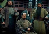 """从《三国演义》看历史,真正的""""五虎上将"""",究竟是什么样"""
