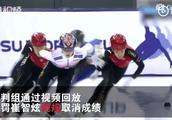 韩国短道速滑队再下黑手,让我们回顾下塑料姐妹解解气