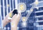 区块链在供应链金融方面的应用