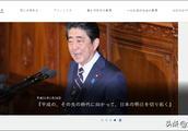 日本首相官邸网站改版,日本网友:看着眼熟,抄袭白宫的!