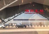 潍坊高铁北站地下联络道到落客平台