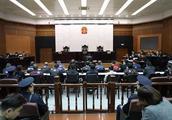 浙江检察机关提起公诉的一非法经营案开庭审理