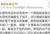 黄毅清发文辱骂前妻黄奕,却把霍思燕送上了热搜,网友:恶心