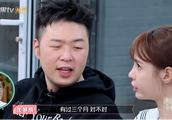 沈梦辰杜海涛曾冷战3个月!沈梦辰的操作吓坏了杜海涛!