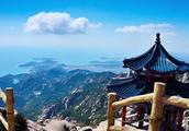 中国海岸线第一高山,海拔仅1132米曾敢比泰山,如今却鲜有人知