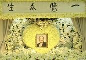 金庸私人葬礼举行,马云送上一副挽联,8个字让现场所有人泪目