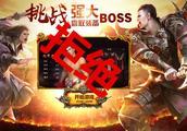 精品大作逐步消灭劣质游戏,中国游戏市场终于迎来春天