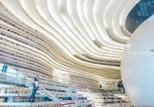 旅行|中国最美图书馆揭秘!天津网红圣地滨海图书馆归来~