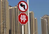 深圳学区房降200万,没人要!上海大楼降1900万,苦寻买家!