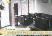 今早台湾海峡发生6.2级地震,福建浙江都有震感