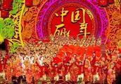 2019年春晚总导演已确定,网友:更期待看到赵本山和朱时茂能登台