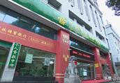 阳卫国拜访邮储银行湖南省分行 深化政银合作 推进共赢发展