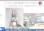 家有此批号星黛露的注意啦!上海迪士尼召回4650个星黛露毛绒玩具