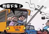 公交驾驶室安全不容忽视!委员的这条建议值得一看