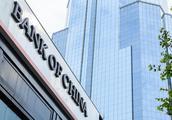 如果银行放款房贷越来越多,赚的钱能赶得上货币贬值的速度吗?