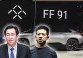 贾跃亭跟美国政府扯上关系 FF是稳了还是慌了