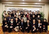 广谋良策、广聚共识,为天津高质量发展贡献巾帼力量