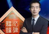 中国司法部认证的香港律师行有哪些?